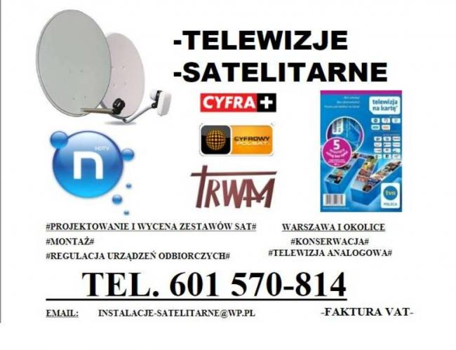 TELEWIZJA NAZIEMNA CYFROWA DVB-T TANIO !!! BEZ ABONAMENTU