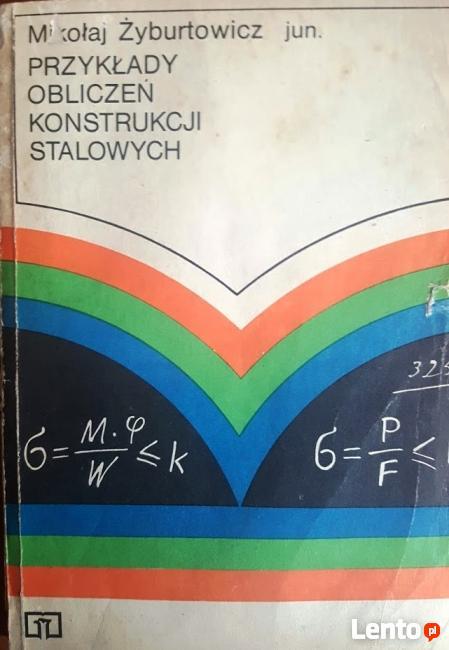 Stare wydanie , Przykłady obliczeń konstrukcji stalowych