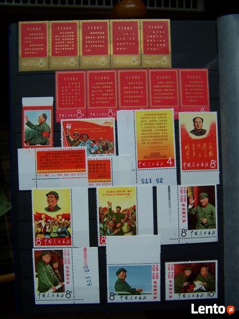 Kupię znaczki, listy i kartki pocztowe. POMOGĘ W WYCENIE