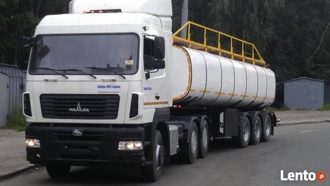 Ukraina.Uslugowa produkcja profili aluminiowych.Cena zalezy