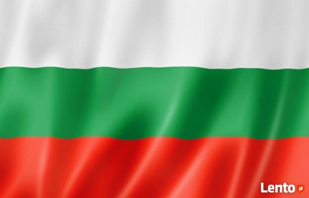 Firma w Bułgarii Spółka w Bułgarii