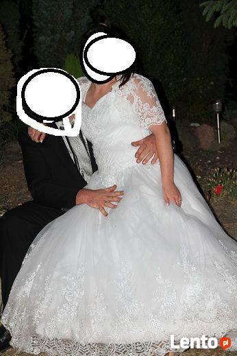 Sprzedam Pilnie Suknie Ślubną