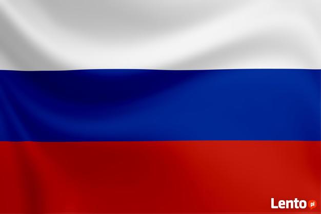 Język rosyjski - efektywny trening językowy! Online (Skype).