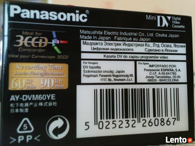 Sprzedam kasety do kamery Panasonic AY-DVM60YE MiniDv Profes