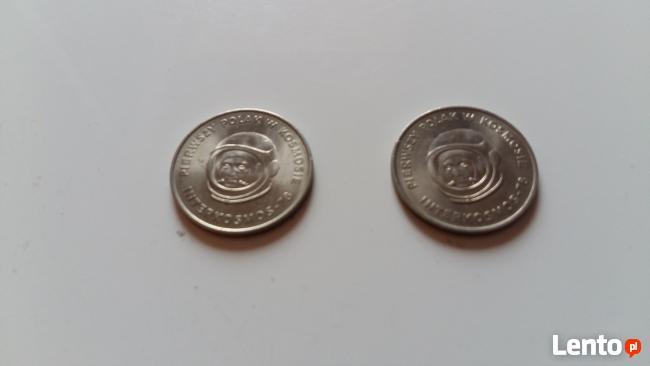 Moneta 20zł 1978 r. Pierwszy Polak w Kosmosie Interkosmos