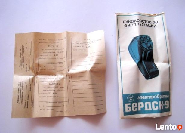 Berdsk 9 CCCP Golarka zabytkowa Maszynka do Golenia ZSRR