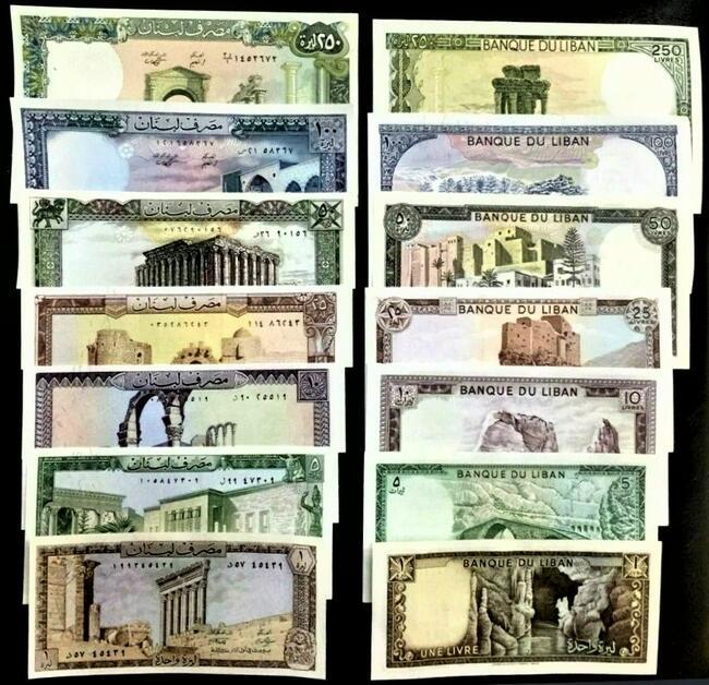Liban 1980-1988 - komplet 7 banknotów UNC! GRATIS WYSYŁKA!