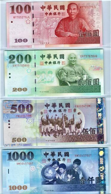 TAJWAN-komplet 5 banknotów UNC! GRATIS WYSYŁKA!
