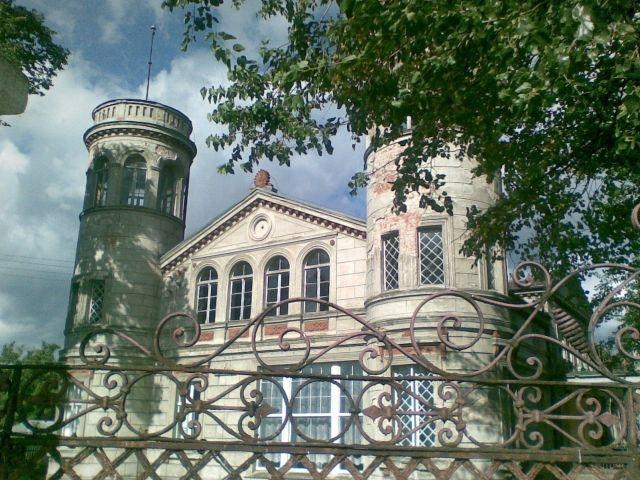Pałac Kęszyckich w Lgińiu na SPRZEDAZ