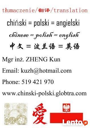 Język Chiński, Chińskie Tłumaczenie (Chiński, Polski, Angiel