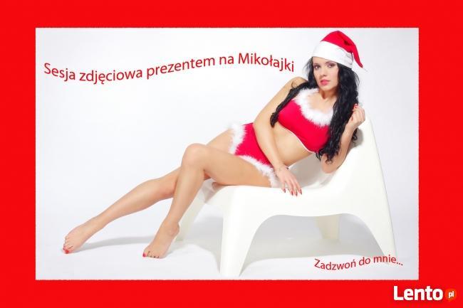 sesja zdjęciowa na prezent Łódź