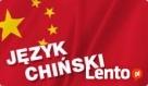 Język Chiński Japoński Kursy - MKEJ Szkoła Językowa - 2