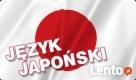 Język Chiński Japoński Kursy - MKEJ Szkoła Językowa - 3