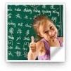 Język Chiński Japoński Kursy - MKEJ Szkoła Językowa - 4