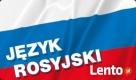 Język Rosyjski Kursy MKEJ Szkoła Językowa Kielce mkej.pl