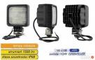 Lampa robocza z diodami LED 1500 lm - moduł LED 12V/24V Nidzica