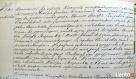 Tłumaczenie rękopisów z j.rosyjskiego