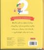 Sprzedam książkę Wierszyki dwulatka - 2