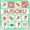 Sprzedam książkę Sudoku 1 AWM