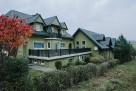 Pensjonat Kawołecek Rajicku noclegi Góry Gorce Orawa Tatry