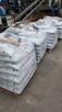 ASFALT na zimno w workach Asfalt w workach Producent - 3