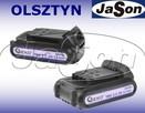 Akumulator 2,0Ah 18V Li-Ion do elektronarzędzi GEKO G80600