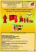 Serwis Sprzętu Przeciwpożarowego /konserwacje-naprawy-sprzed Brzeg