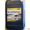 Olej Mobil Delvac MX 15W-40 - 20 litrów - 4