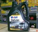 Olej Mobil Delvac MX 15W-40 - 20 litrów - 5