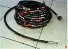 Wąż, przewód 30 metrów do myjni myjki Karcher, 400 BAR Nidzica