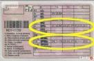 Kwalifikacja wstępna kierowców zawodowych z egzaminem - 1