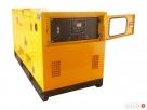 Agregat prądotwórczy generator 30 kW, AVR/ATS/SZR, DOSTĘPNY! Pierzchnica