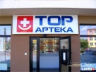 Usługi reklamowe w Mińsku Mazowieckim, reklamy, kasetony LED - 3