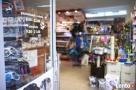Artykuły dla zwierząt - sklep Pupil - 2