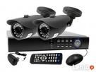 Zestaw monitoringu 1,2,3,4,5,6,7,8 lub więcej HD Monitoring Szczecin
