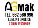 Wynajem nagrzewnic powietrza Lublin i okolice - 2