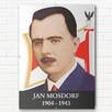 PORTRET ZDJĘCIE JAN MOSDORF W ANTYRAMIE OBRAZ - 2