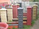 Bloczki ozdobne betonowe na słupki ogrodzenie podmurówki - 1
