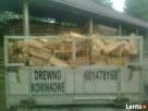 Drewno kominkowe opałowe bukowe Wadowice /Roków