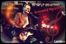 Usługi Muzyczne-krzysmuzyczka Wadowice