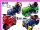 Super zabawki XXL QUAD TRAKTOREK MOTOR extra na prezent Tarnów