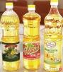 Ukraina.Ziarna rzepaku 1150 zl/tona sertyfikowane na biopal