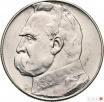 MONETY srebrne złote Banknoty Losy kupno - 2