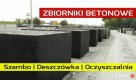 Szamba zbiornik na szambo betonowe producent szamb 4-12m3 Bydgoszcz