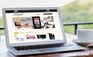 Sklepy internetowe / responsywne sklepy internetowe / fv