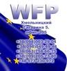 Аgencja pośrednictwa pracy WFP Ukraine, zaprasza do współpra
