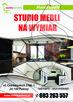 MEBLO-STREFA MEBLE NA WYMIAR : kuchnie, szafy, zabudowy... - 2