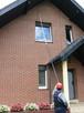 Wysokociśnieniowe czyszczenie elewacji budynków, posadzek. - 1
