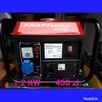 Kosiarki spalinowe i elektryczne duży wybór nowych i używany - 7