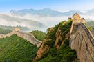 Pekin i okolice - 1